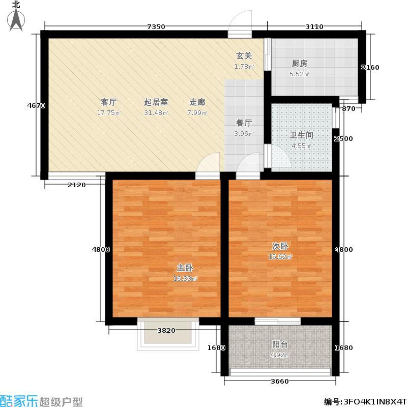 幸福城88.70㎡1、3#楼F户型2室2厅