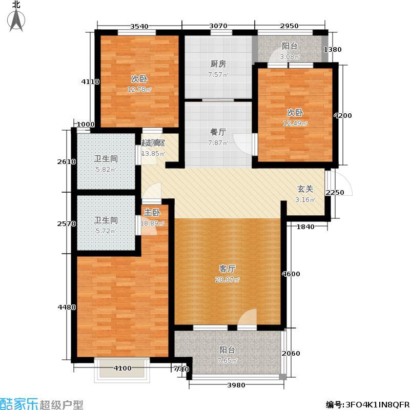 幸福城131.77㎡4#D户型3室2厅