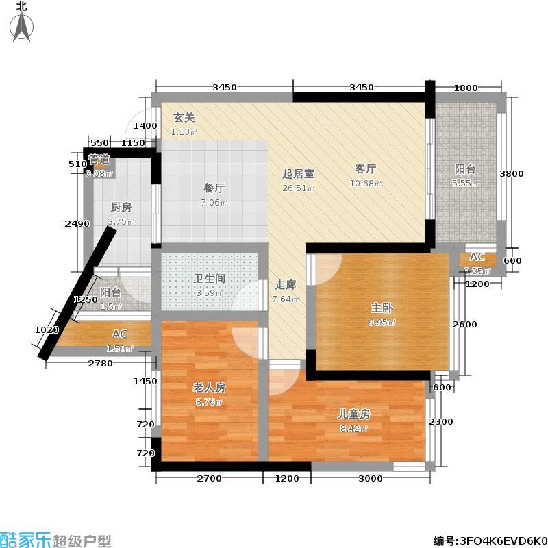 瀚林山水源91.62㎡7#楼02户型3室2厅1卫