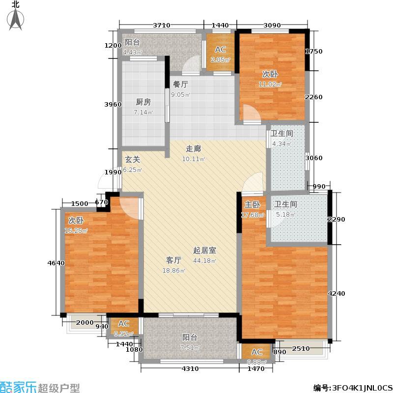 建屋海德公园136.00㎡B户型3室2厅