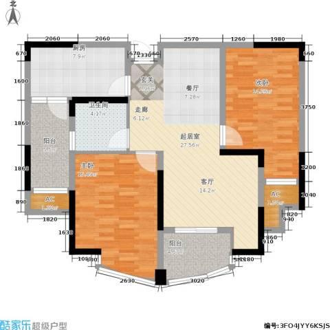蓝天华门国际花园2室0厅1卫1厨91.00㎡户型图