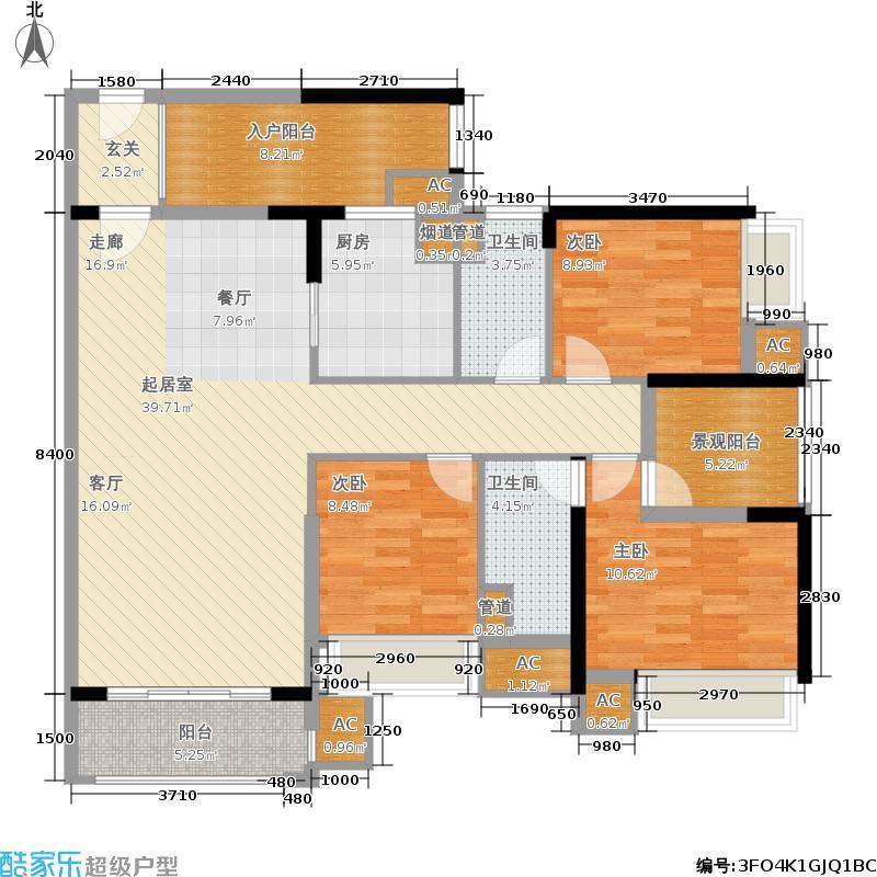 瀚林新城119.51㎡17#楼一单元014室户型