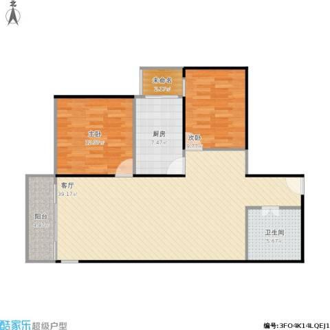建欣苑六里2室1厅1卫1厨108.00㎡户型图