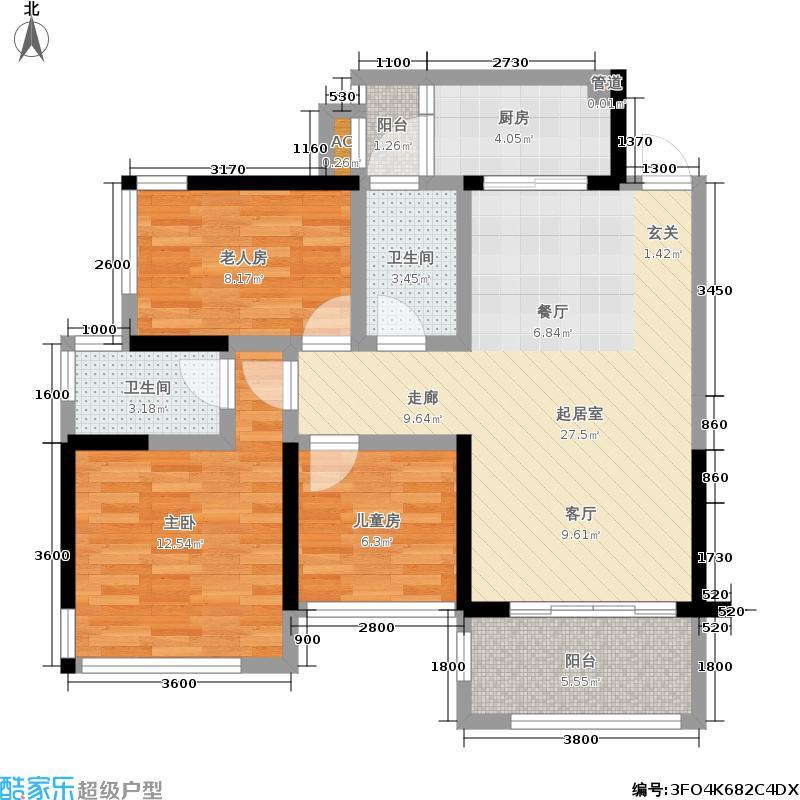 瀚林山水源88.49㎡7#楼04户型3室2厅2卫