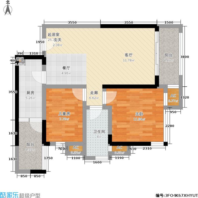 瀚林山水源77.00㎡8#2单元两房户型2室2厅1卫