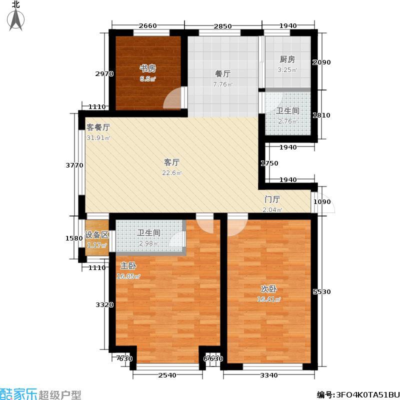 山水家园111.14㎡A1户型3室2厅