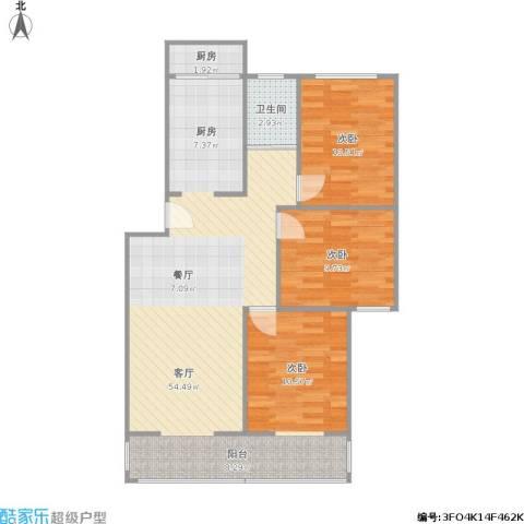 凤凰西街小区2室1厅1卫1厨107.00㎡户型图