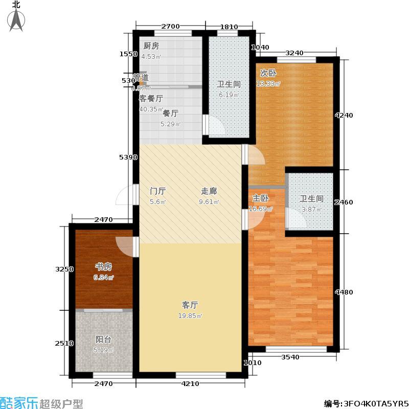 山水家园134.82㎡B2户型3室2厅