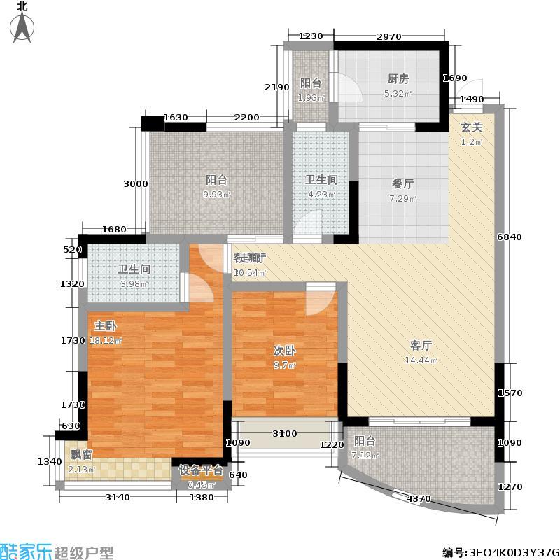 保利花园111.43㎡二期1、8号楼标准层B2户型