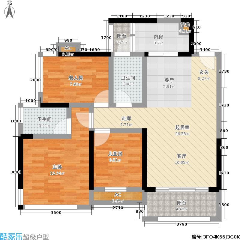 瀚林山水源88.00㎡8#1单元经典88平方米2+1房户型3室2厅2卫
