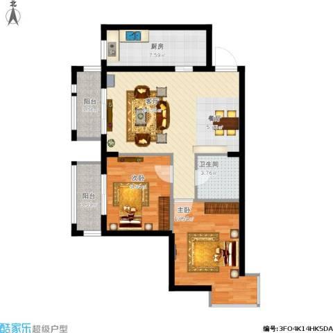 九州国际2室1厅1卫1厨94.00㎡户型图