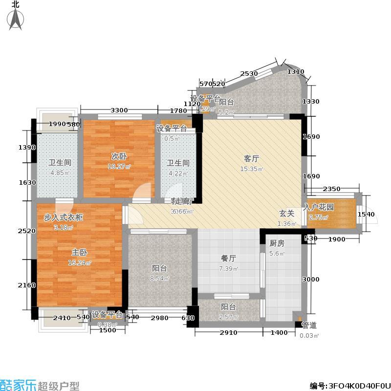 保利花园114.36㎡四期7号楼标准层F1户型