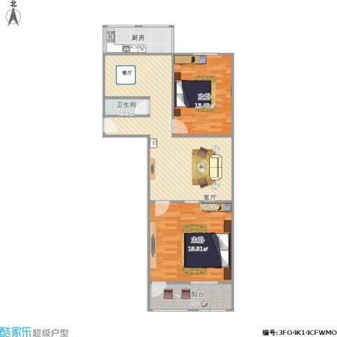 玉函路单位宿舍2室1厅1卫1厨99.00㎡户型图