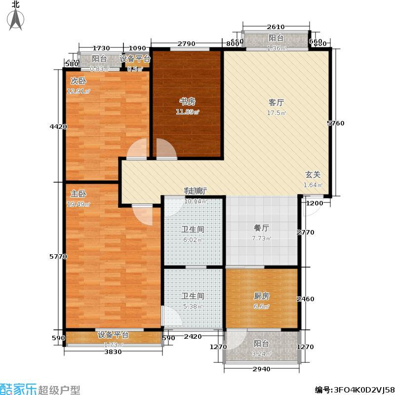 映泉美居117.16㎡1期5号楼标准层C户型
