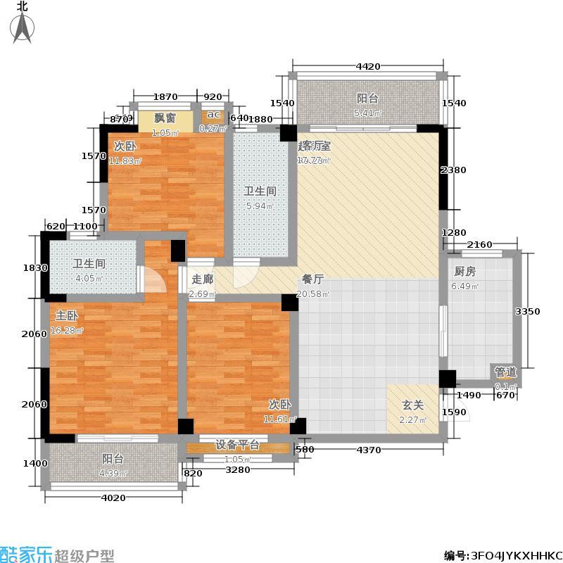 光谷华清园125.03㎡C户型
