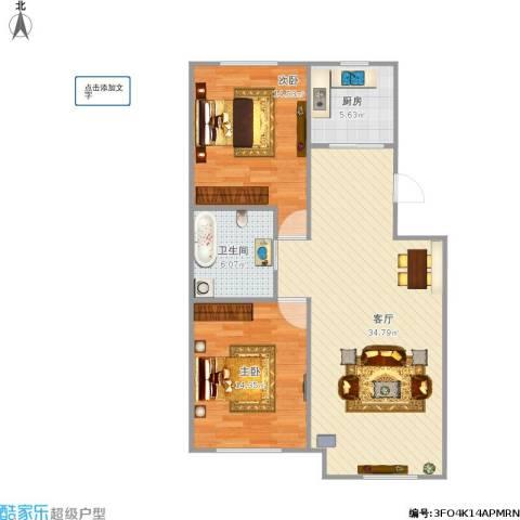 V街区2室1厅1卫1厨100.00㎡户型图