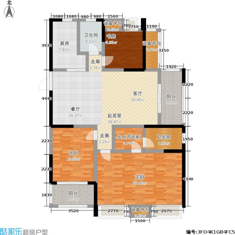 九洲花园缇香郡146.41㎡H户型