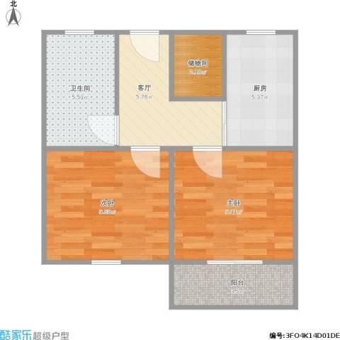 临沂三村2室1厅1卫1厨57.00㎡户型图