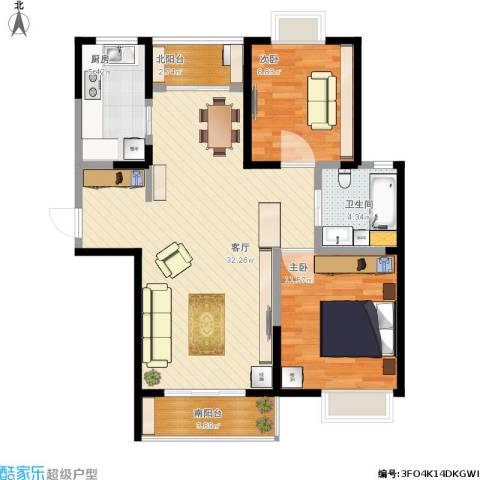 经纬城市绿洲四期泓汇地标2室1厅1卫1厨97.00㎡户型图