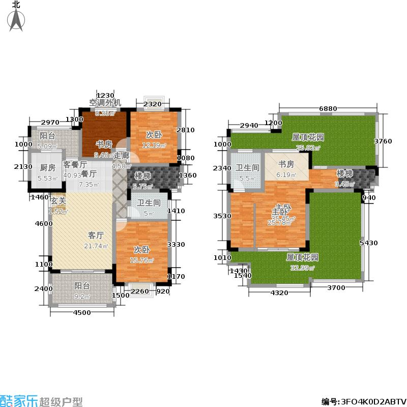 上林西江国际社区161.00㎡一期2号楼F型户型