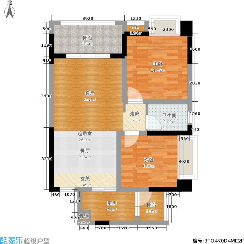 泰和欧城75.30㎡一期1-4号楼标准层B1户型