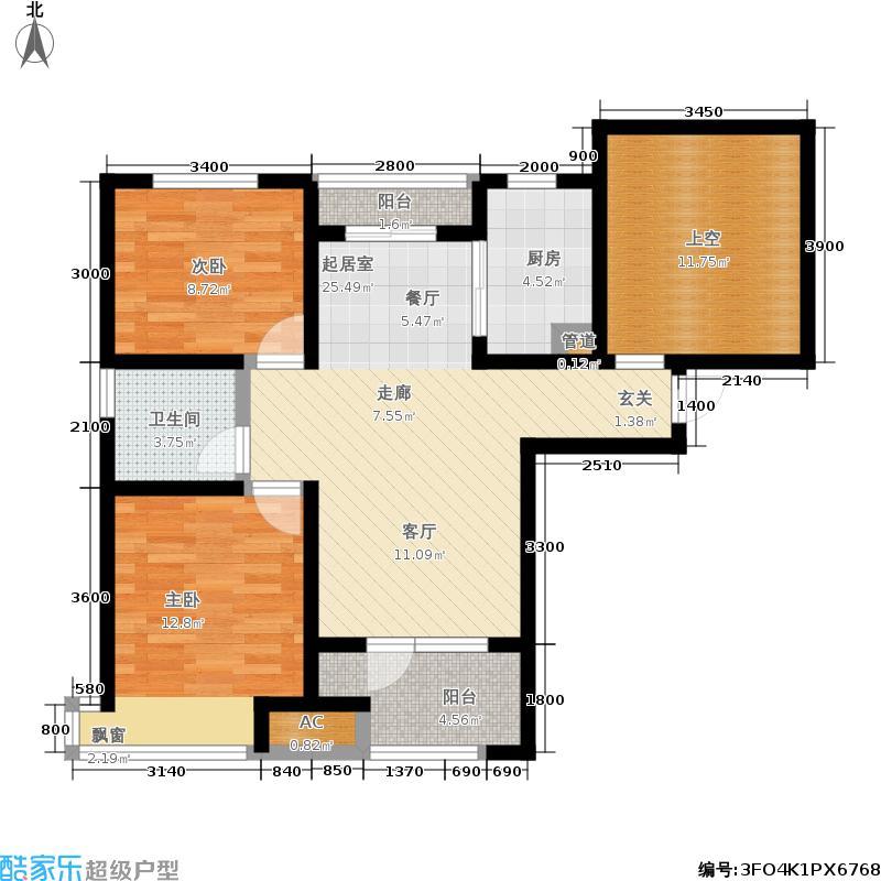 永定河孔雀城英国宫86.00㎡新产品S7户型2室2厅