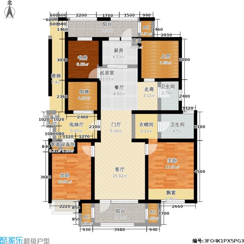永定河孔雀城英国宫126.00㎡新产品V5户型3室2厅