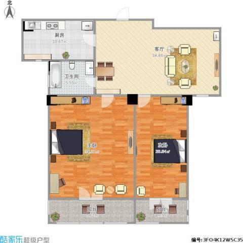 紫金花园2室1厅1卫1厨159.00㎡户型图