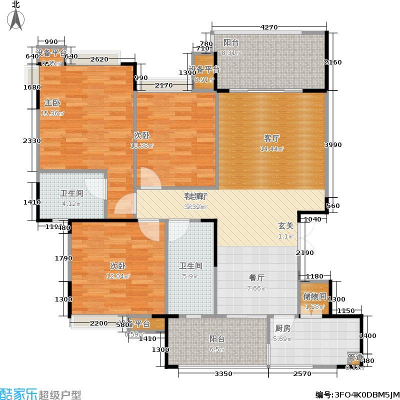 御源大湖区124.93㎡【售罄】1-41号楼B7型户型