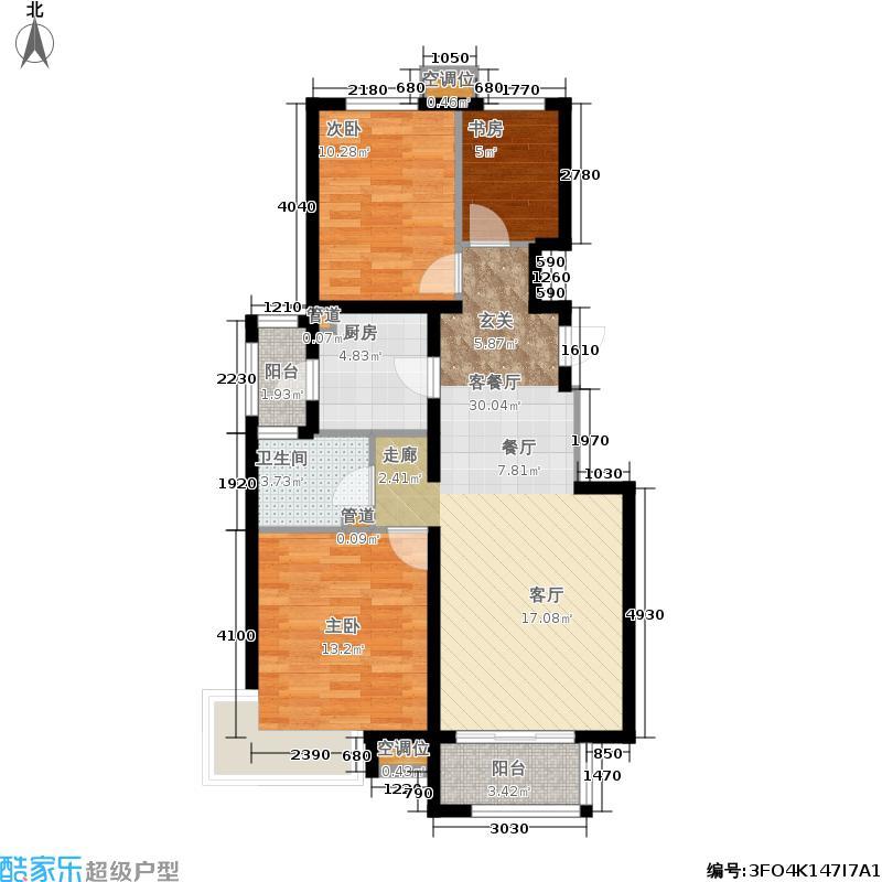 中国铁建北京山语城97.00㎡A户型3室2厅