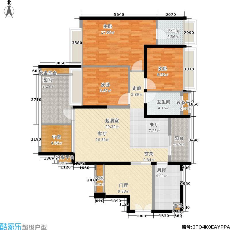 光明城市113.31㎡1号楼B3尚景丽筑户型