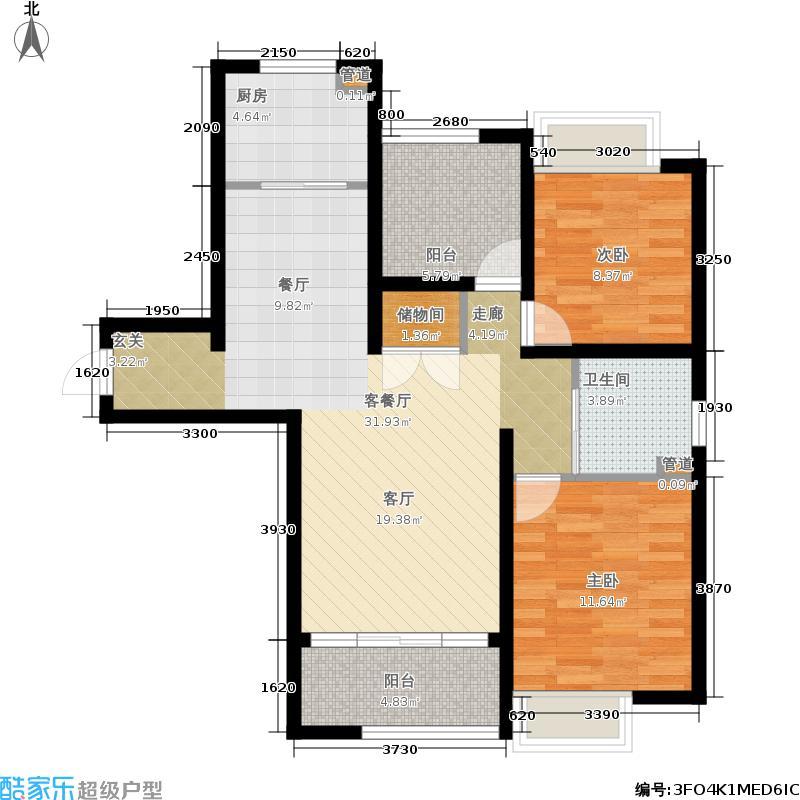 华润国际社区119.00㎡二期A户型3室2厅