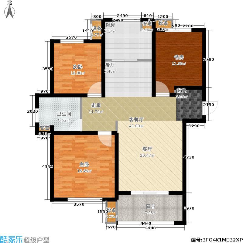 华润国际社区116.00㎡三期E户型3室2厅