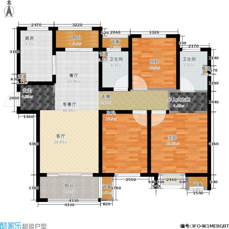 华润国际社区133.00㎡三期G户型3室2厅