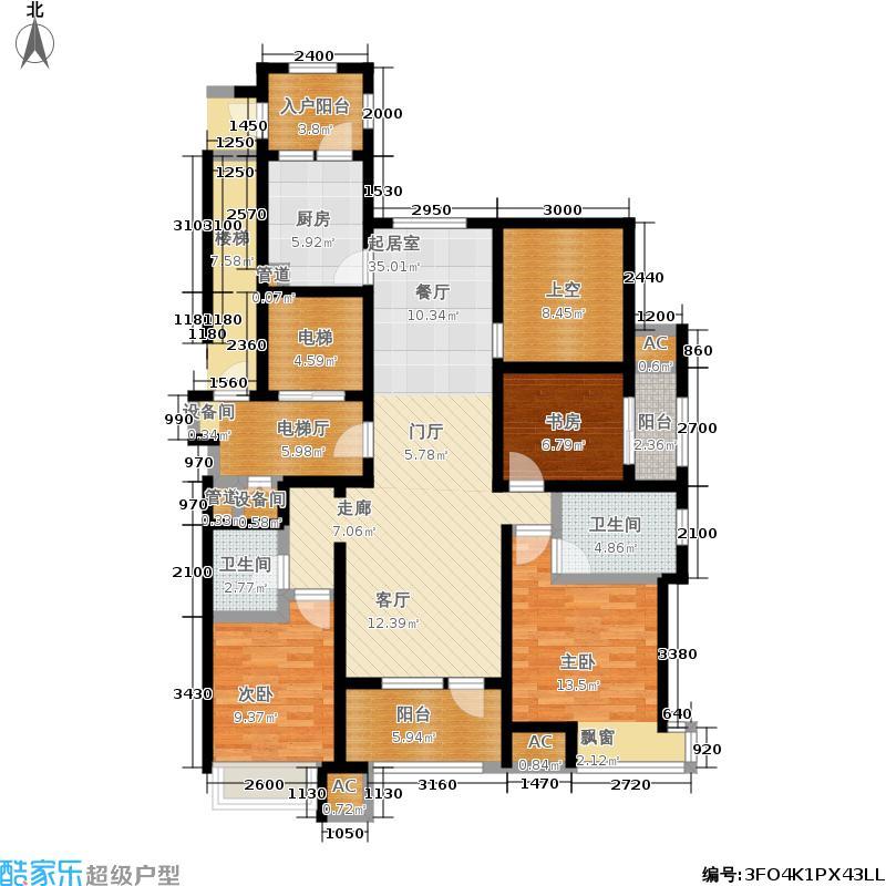 永定河孔雀城英国宫127.00㎡五期5、6、9、10号楼V1户型3室2厅