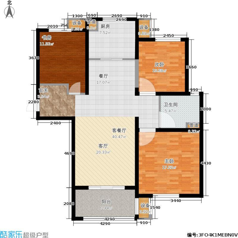 华润国际社区118.00㎡三期D户型3室2厅