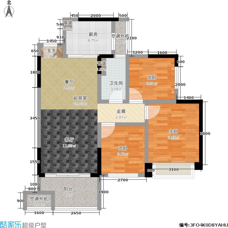 成都恒大翡翠华庭89.80㎡一期8号楼二单元标准层C3室户型