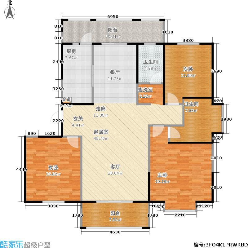新江湾中凯城市之光143.00㎡B2户型3室2厅
