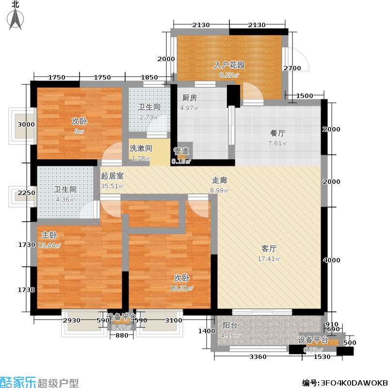 中铁瑞景茗城120.00㎡一期11号楼标准层F4户型
