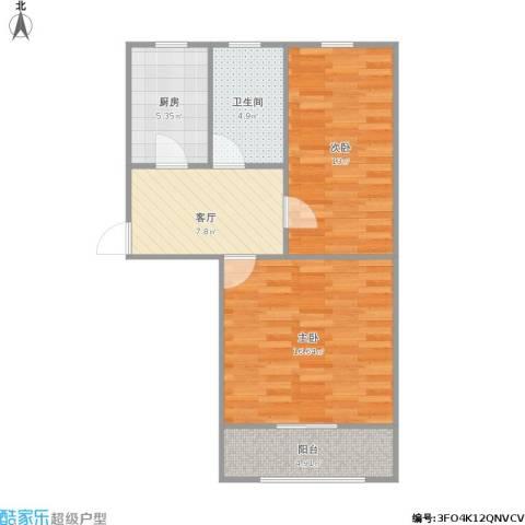 清涧二街坊2室1厅1卫1厨71.00㎡户型图