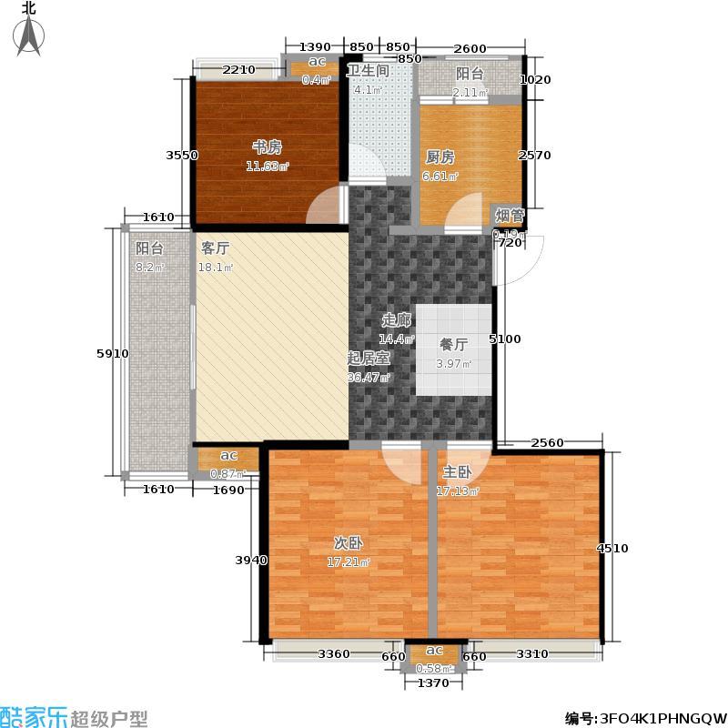 大学里116.00㎡A1户型3室2厅