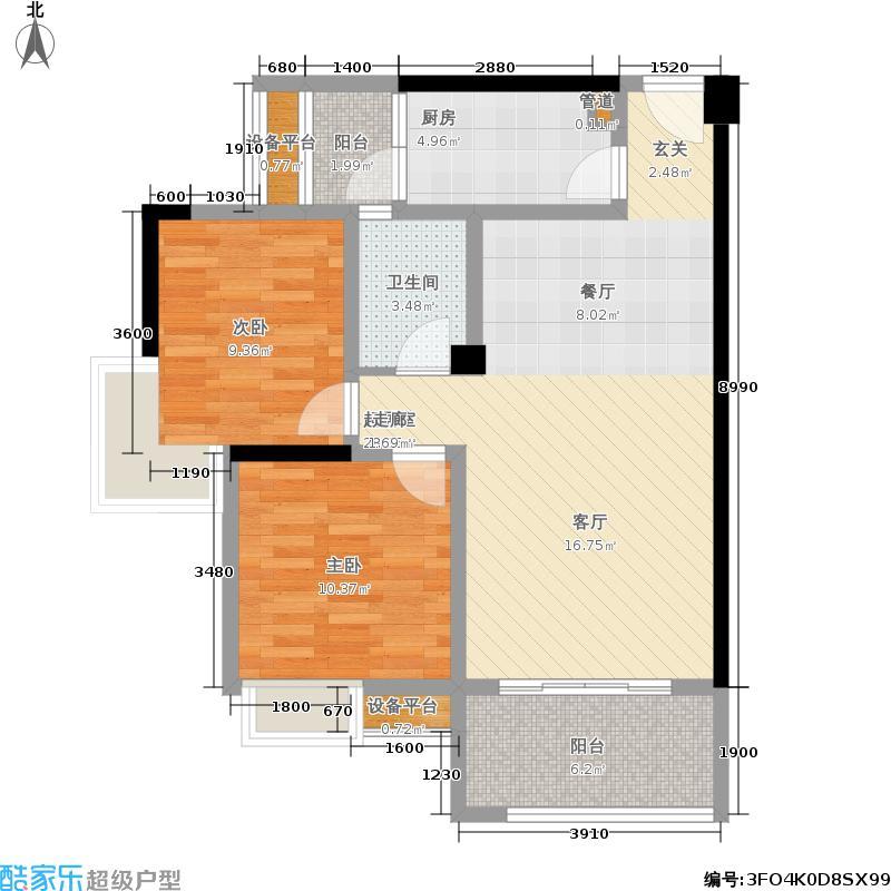 丰怡阳光85.11㎡一期2#楼标准层B2(售罄)户型