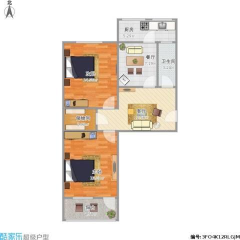 玉函路山东科技出版社宿舍2室2厅1卫1厨90.00㎡户型图