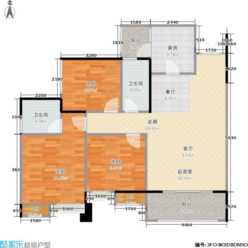 财富中央城95.99㎡一期1、2、3号楼标准层A户型