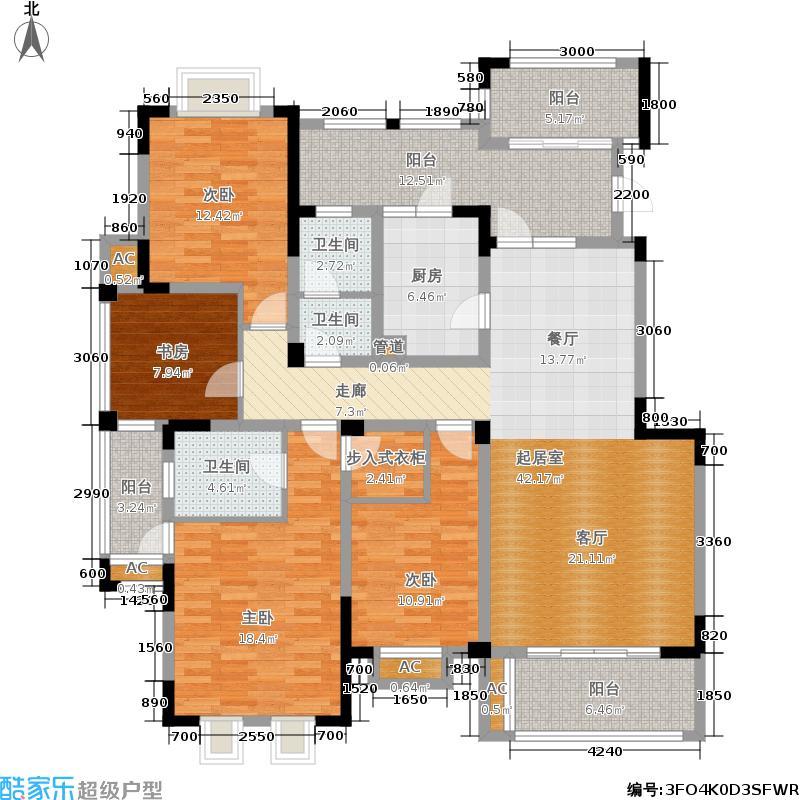 棕榈湖国际社区134.00㎡21号楼F型多层洋房户型