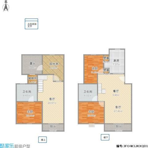 当代高邸一期3室2厅2卫1厨166.00㎡户型图