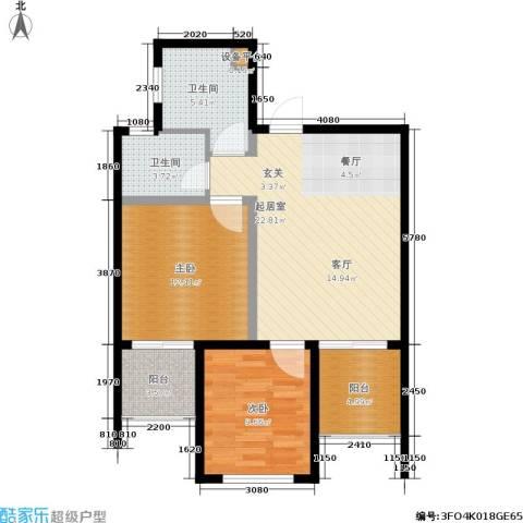 盈嘉香榴湾2室0厅2卫0厨70.00㎡户型图