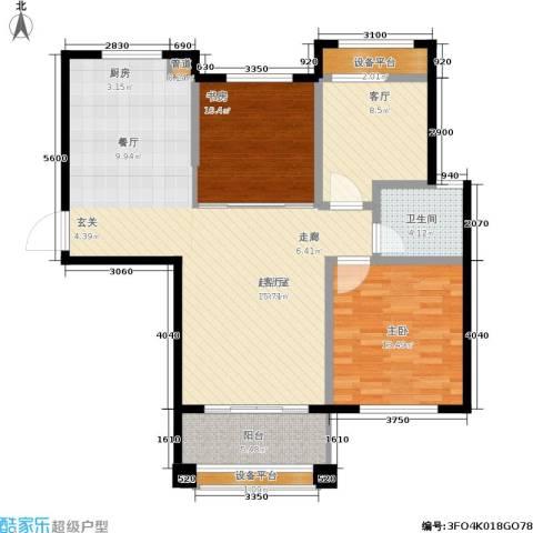 盈嘉香榴湾2室1厅1卫0厨87.00㎡户型图