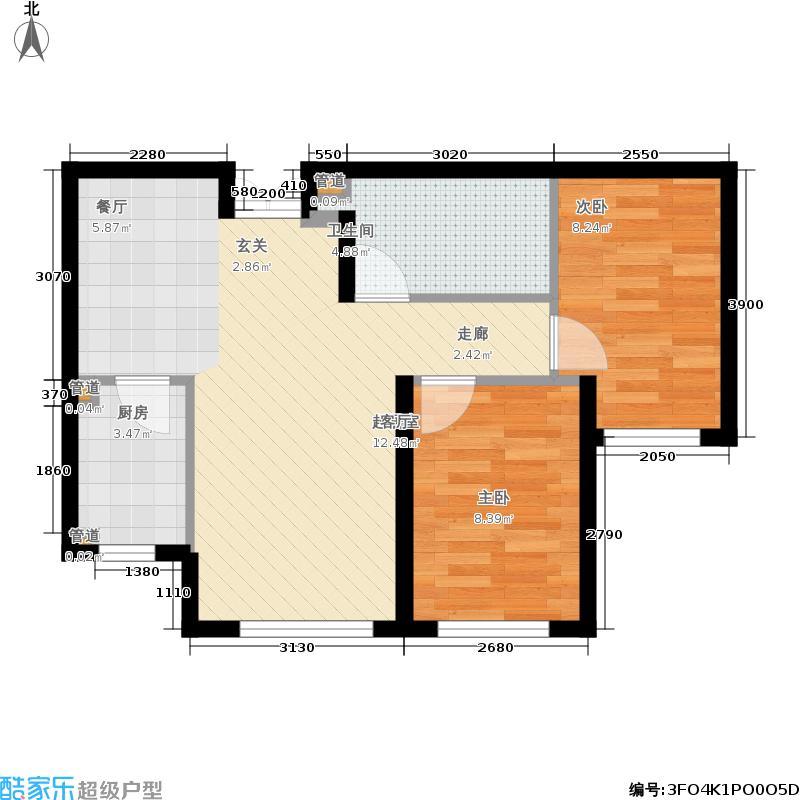 和美·紫晶花园77.91㎡B2户型2室2厅