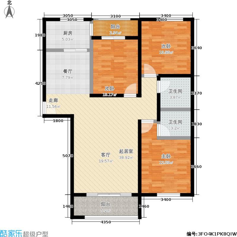 尚城国际118.77㎡一期1号楼C户型3室2厅